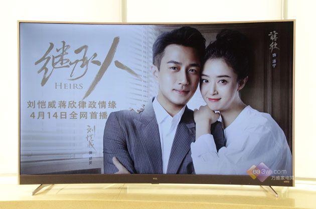 视频:TCL 65P3黄金曲面电视解读