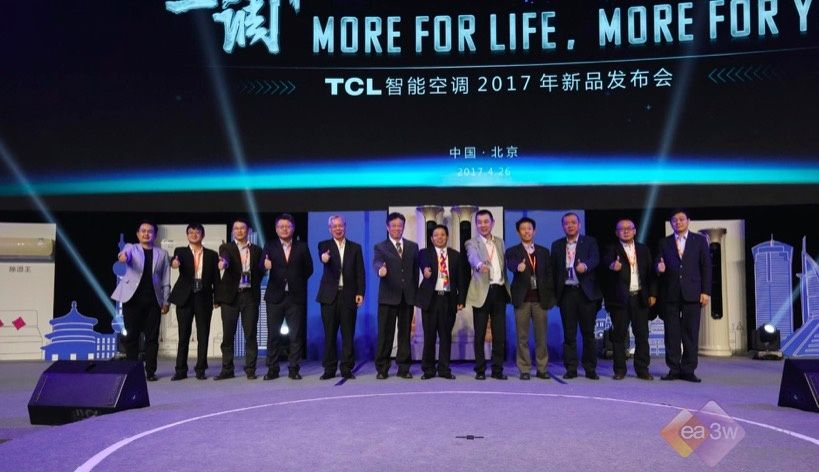 六大新品护航 TCL2017年空调+战略航母全