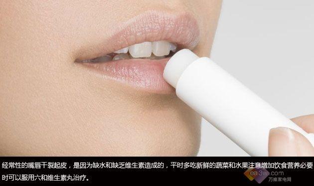 春季嘴唇易干裂,上火?巧用加湿器改善状况