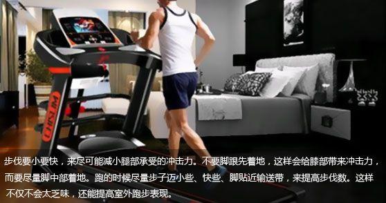 明星在跑步机上录MV 这样的运动方式安全吗?