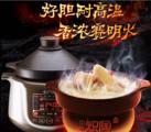 超耐温抗开裂 十余种菜单模式的电炖锅近半价大促