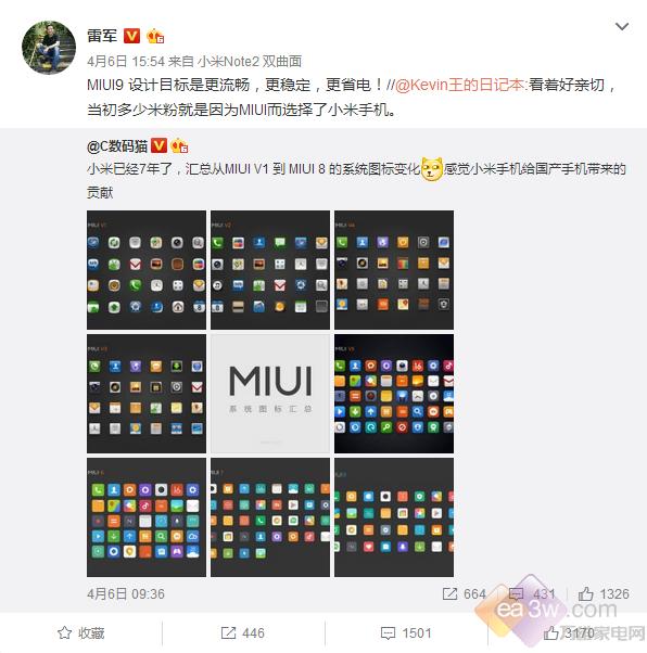 MIUI9重大泄密,录屏 分屏 画中画功能曝光