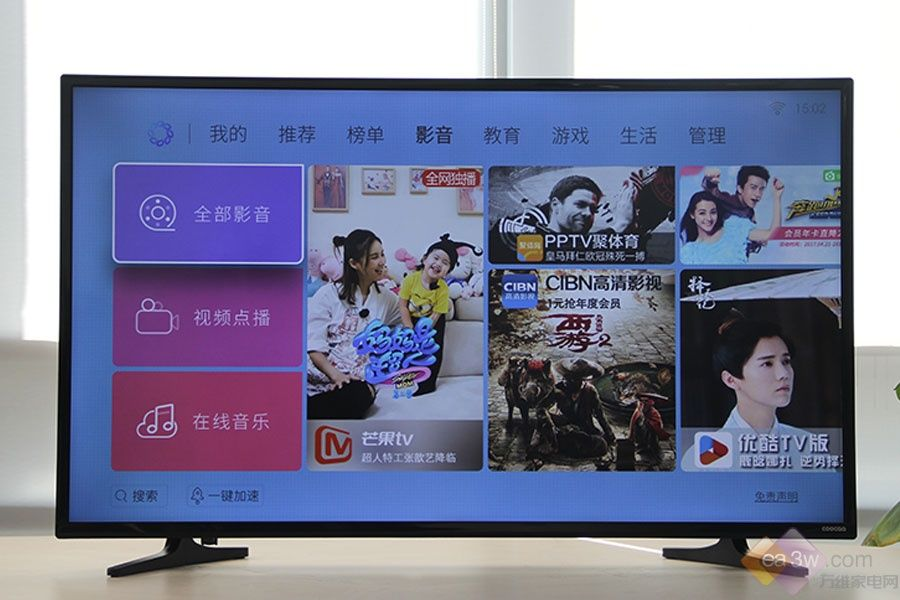 这款4K电视为何老少皆爱?酷开KX49深度评测