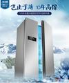 携手苏宁狂欢中国品牌日 美菱对开门冰箱臻享新鲜