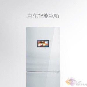 刘强东曝光京东智能冰箱,网友们买账吗?