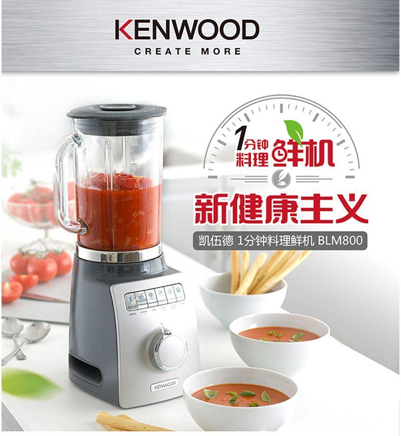 凯伍德KENWOOD全自动搅拌机海淘好价