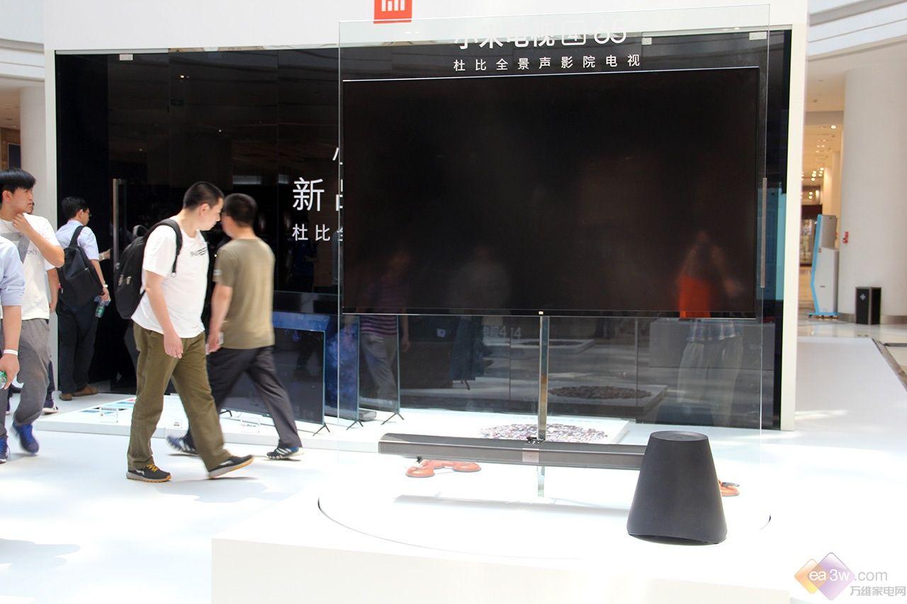薄至4.9mm小米电视4震撼发布,四大亮点解读
