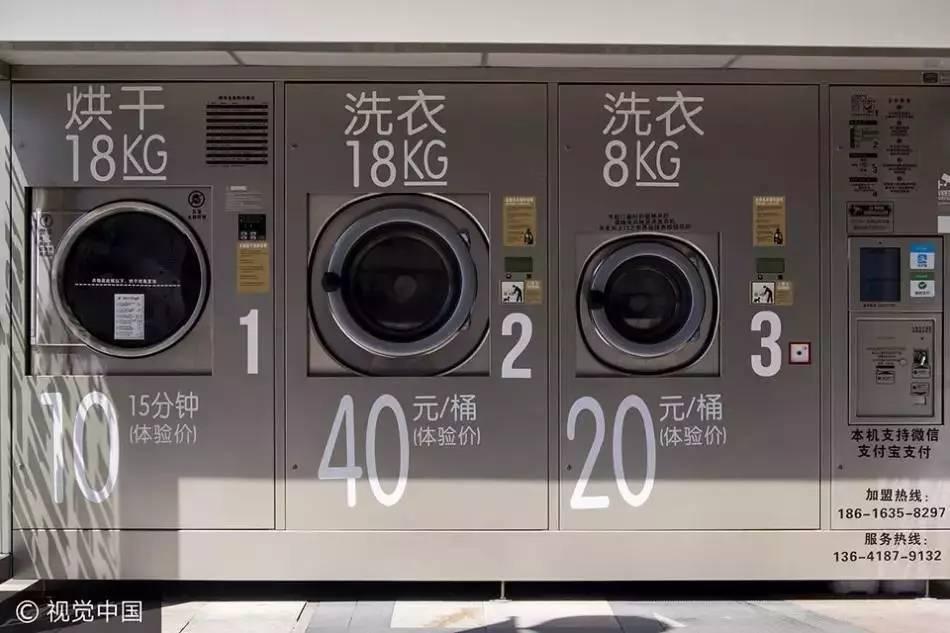 科技早闻:洗衣机也玩共享,勒索病毒真面目曝光