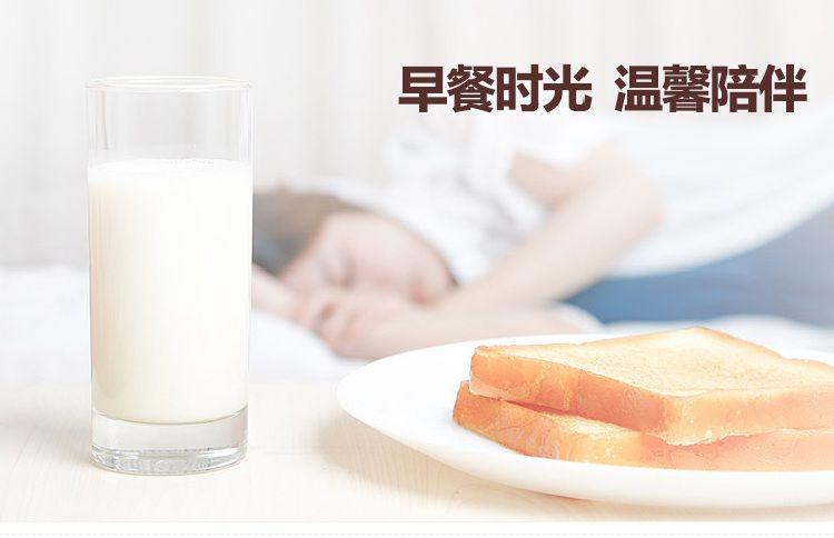 520最浪漫的事从早餐开始?不会做看这儿