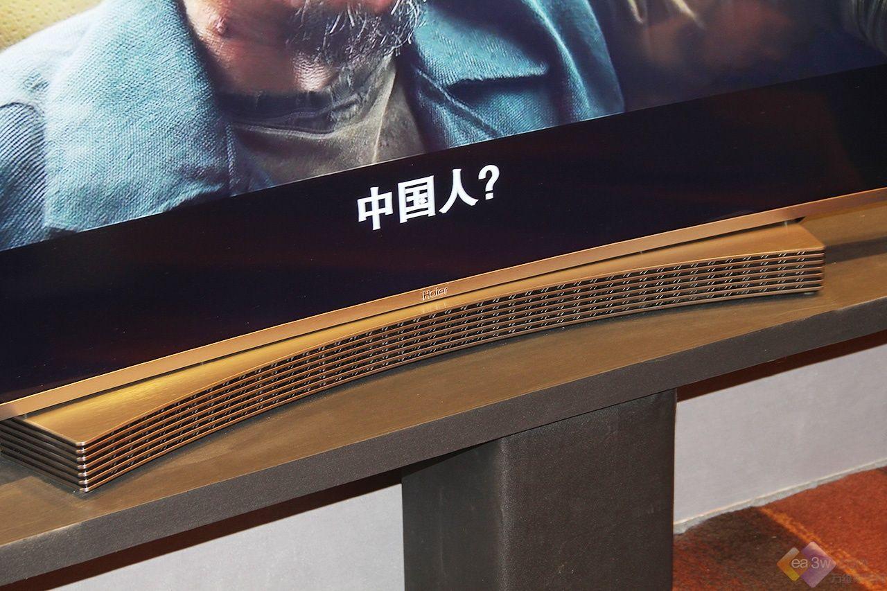 海尔阿里四代电视新品发布,剑指人工智能