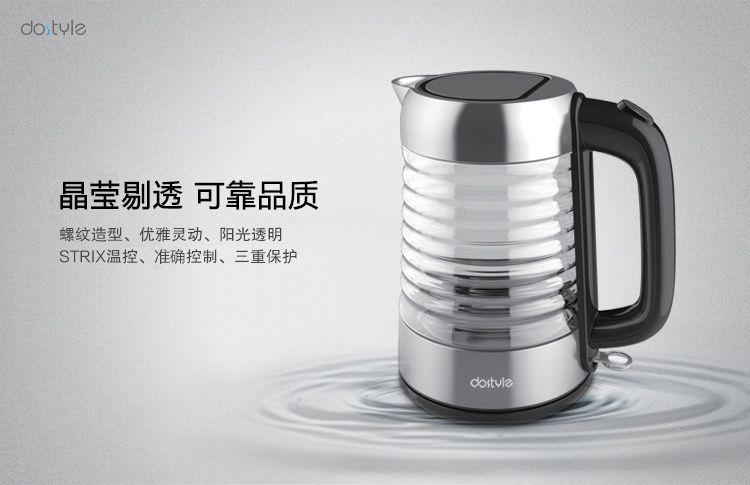 一款充满科技的热水壶,看得见气泡在翻滚