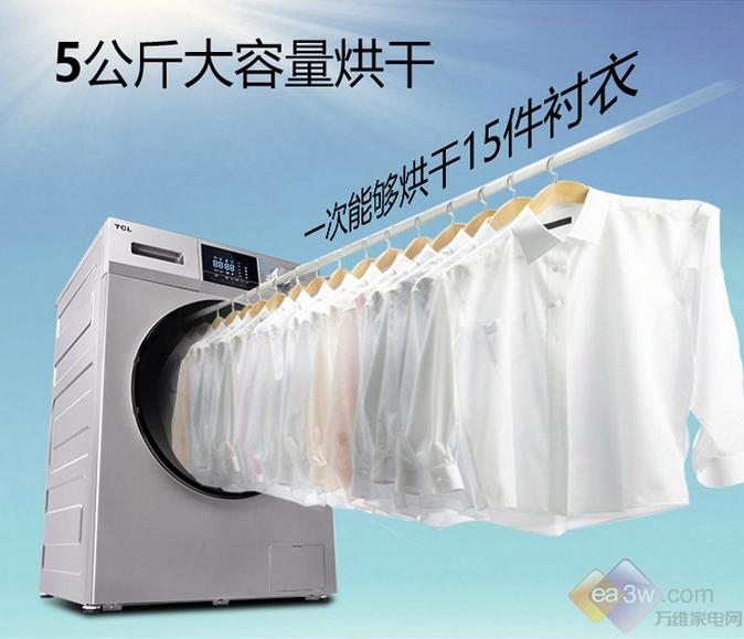 污污超级污!洗衣机如此之脏你知道吗?