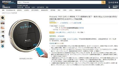 在日本都如此的火爆?浦桑尼克790T倍有面