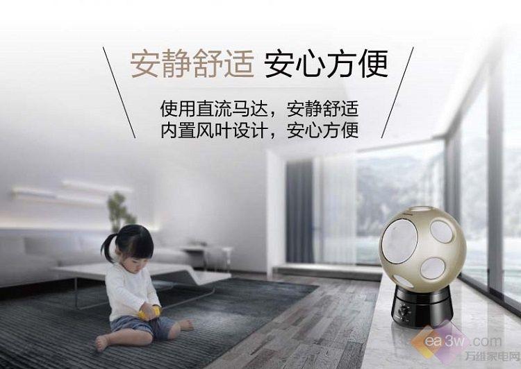 电扇竟比空调贵 黑科技风扇到底好用吗?