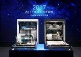 618电商节西门子家电捷报频传,领先产品和出色服务是增长关键