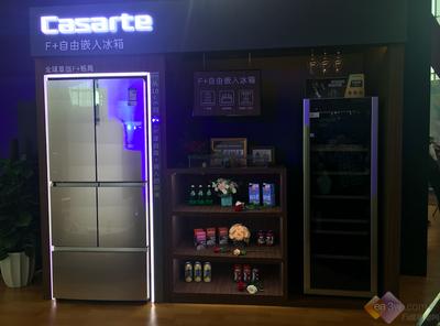 卡萨帝发布3C战略 四大新品打造高端生态体验