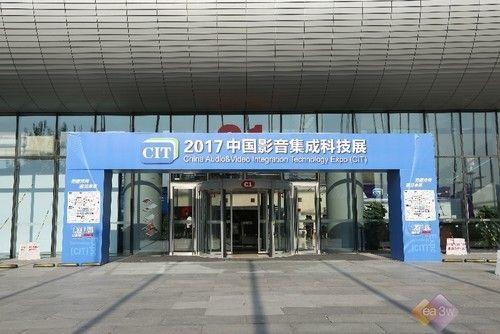 航天未来院线亮相2017中国影音集成科技展