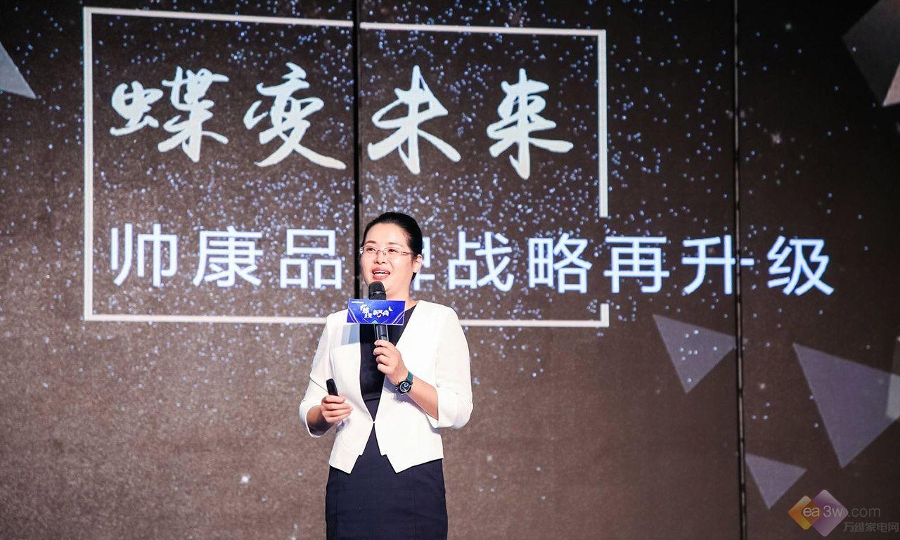 专访帅康总裁邹国营:舒心使用才是真智能