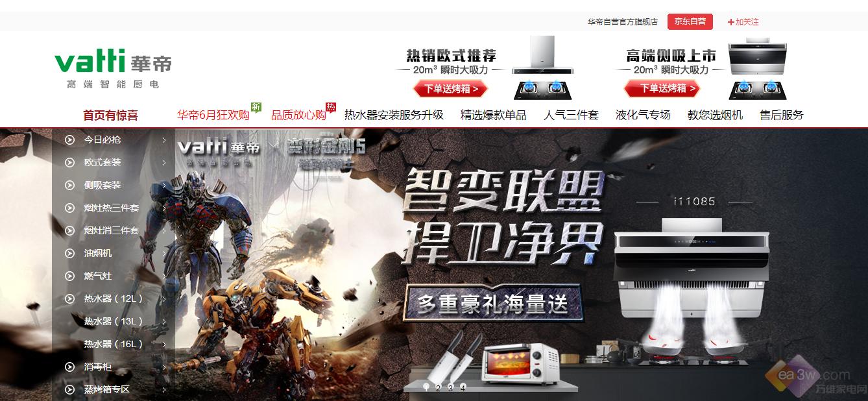 """""""变5""""广告太抢镜,这些中国品牌植入你发现了吗?"""