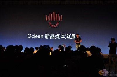 AI级千人千面 Oclean发布智能声波电动牙刷