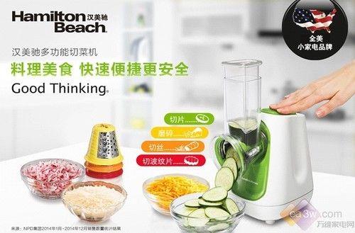 全自动厨房神器大盘点,原来烹饪如此简单
