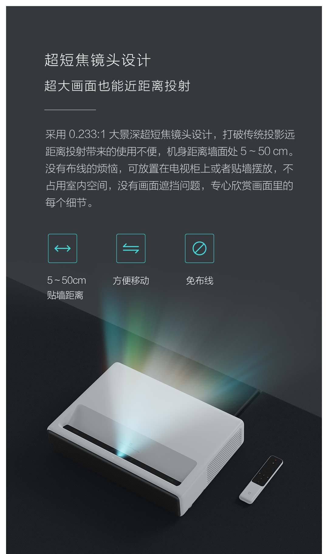 重庆电视维修