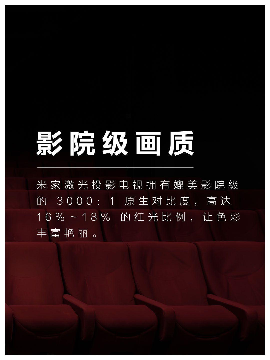 重庆大渡口电视维修