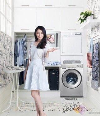 """向健康致敬  松下罗密欧系列滚筒洗衣机暑假送惊""""洗"""""""
