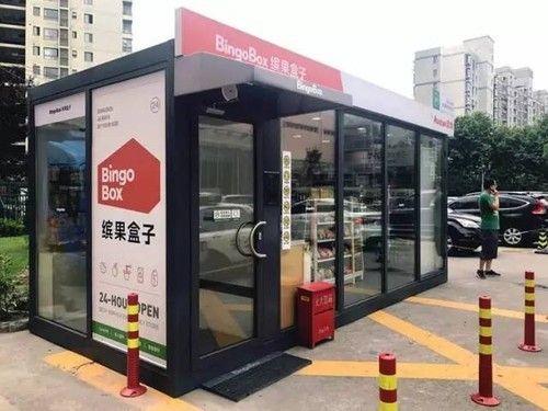 上海现无人超市,继共享潮流后又一新潮流