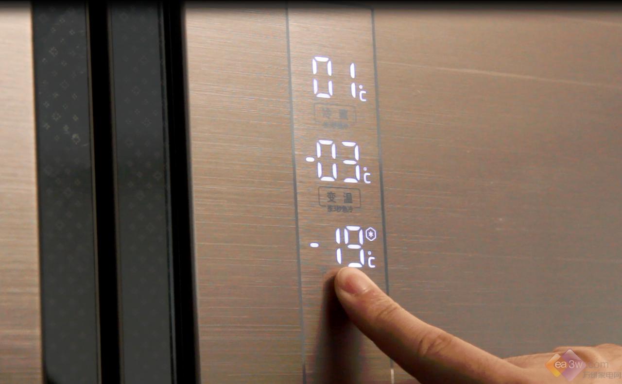 海尔全空间保鲜冰箱实验(三)