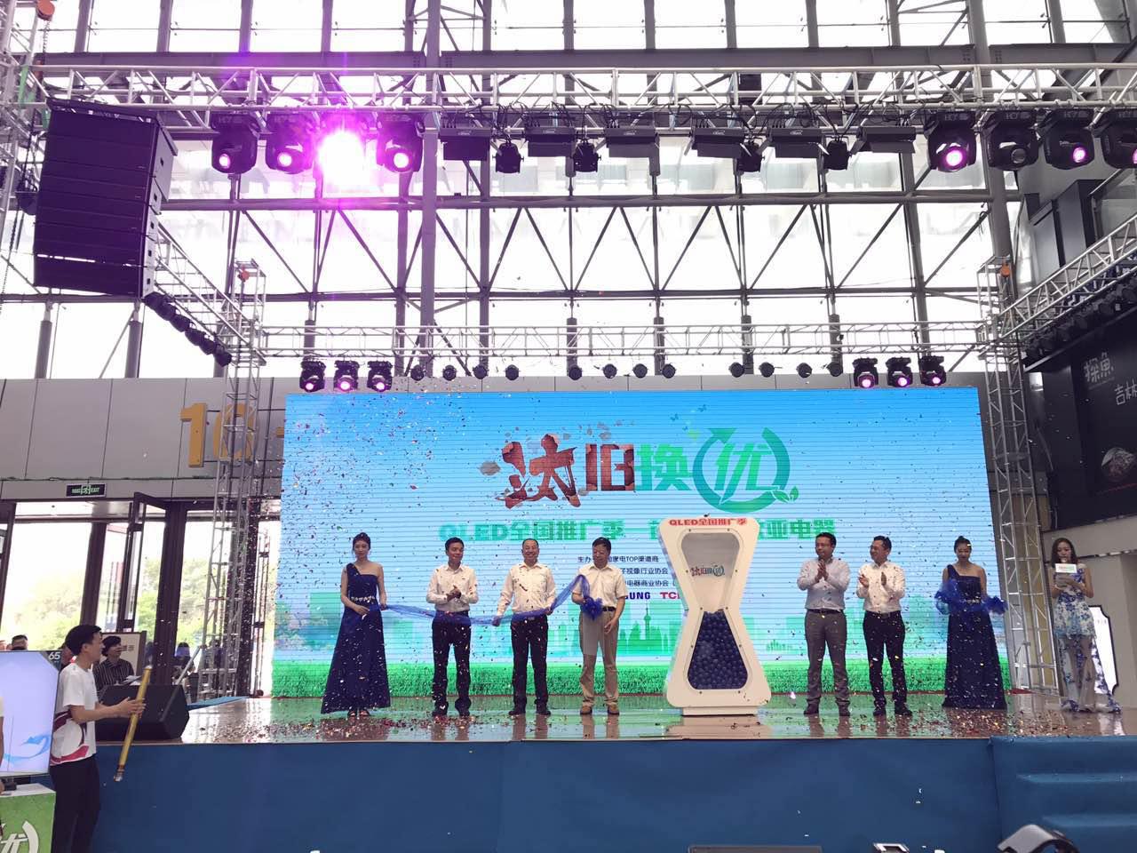重庆渝北电视维修