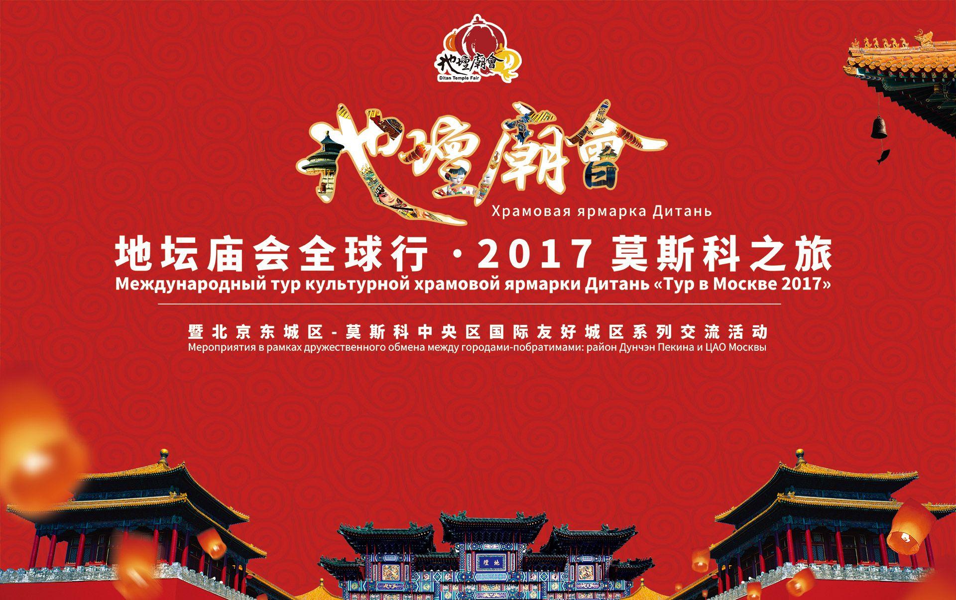 中国非遗传承人视频送祝福,好手艺现场见!
