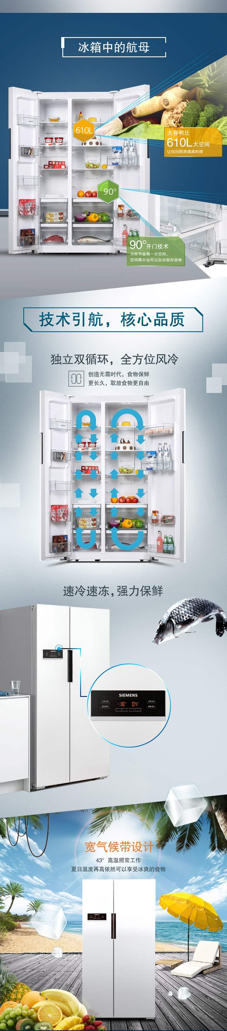 每日一道家常菜:荔枝杨梅雪糕