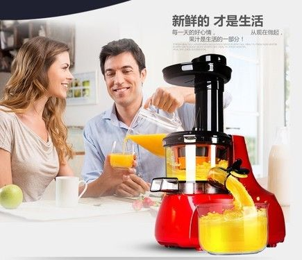 仅相差一元的榨汁机,九阳/摩飞哪个最优秀