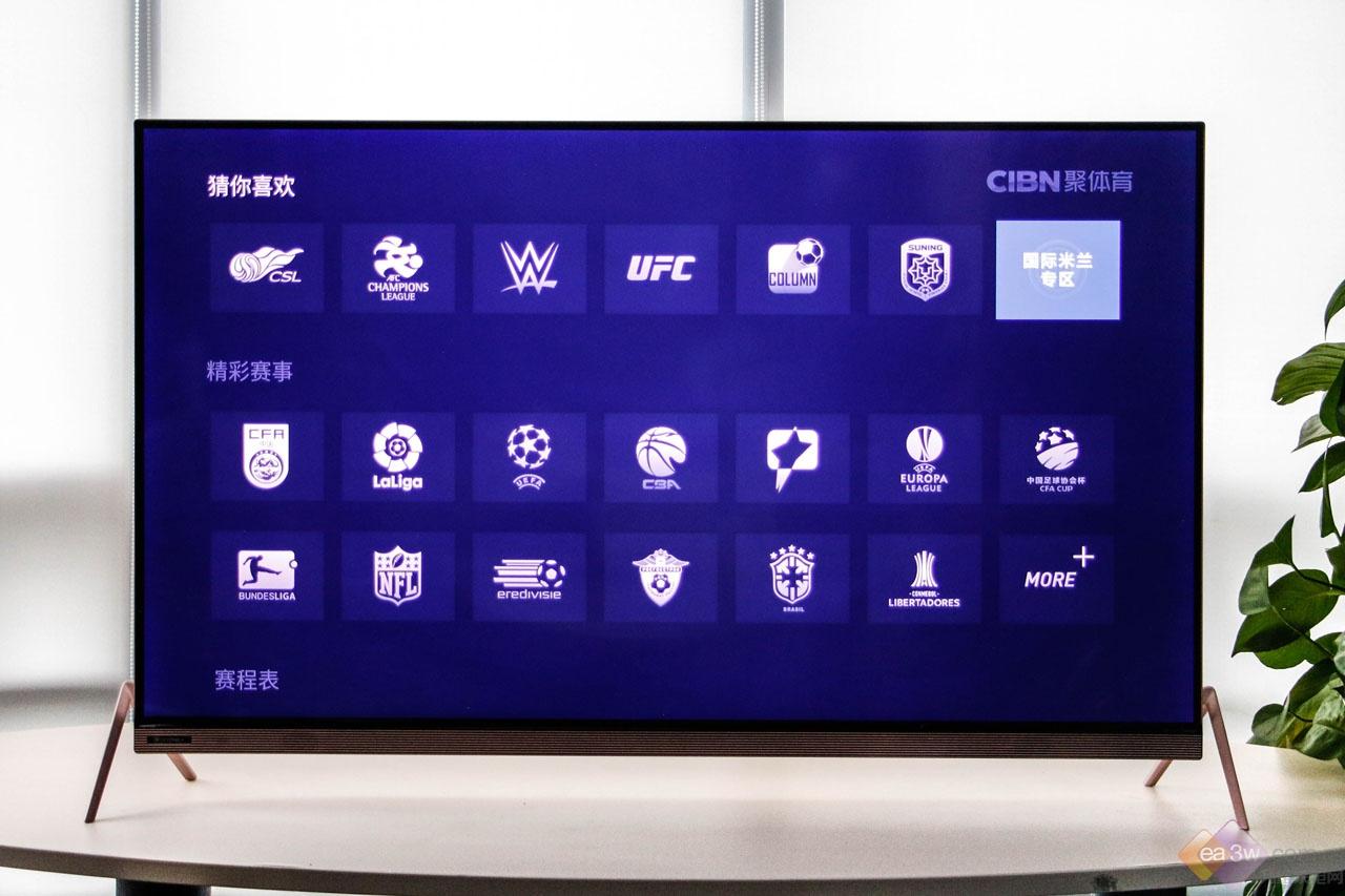 球迷新福利,康佳国米定制机LED55R90独家测评强势来袭!