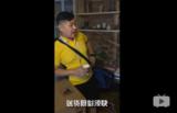 """空调送货小哥隔空""""喊话""""吴亦凡 网友:开口跪服"""