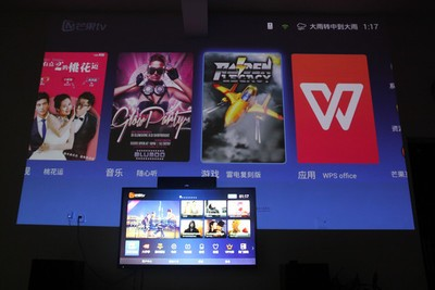 买智能电视还是投影仪?这里告诉你答案