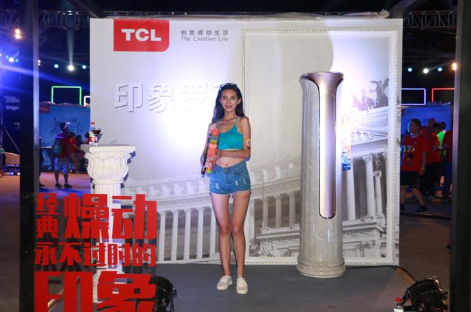 燥冻2018 TCL空调IP营销冲击新冷年!
