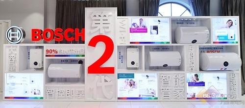 博世热力技术8大系列新品放大招 只为最高客户满意度
