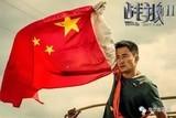 """延续《战狼2》的爱国热情 这些国货让""""中国智造""""成为一张名片"""