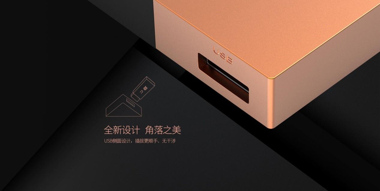 创维π盒京东首发 大内容全语音售价329元