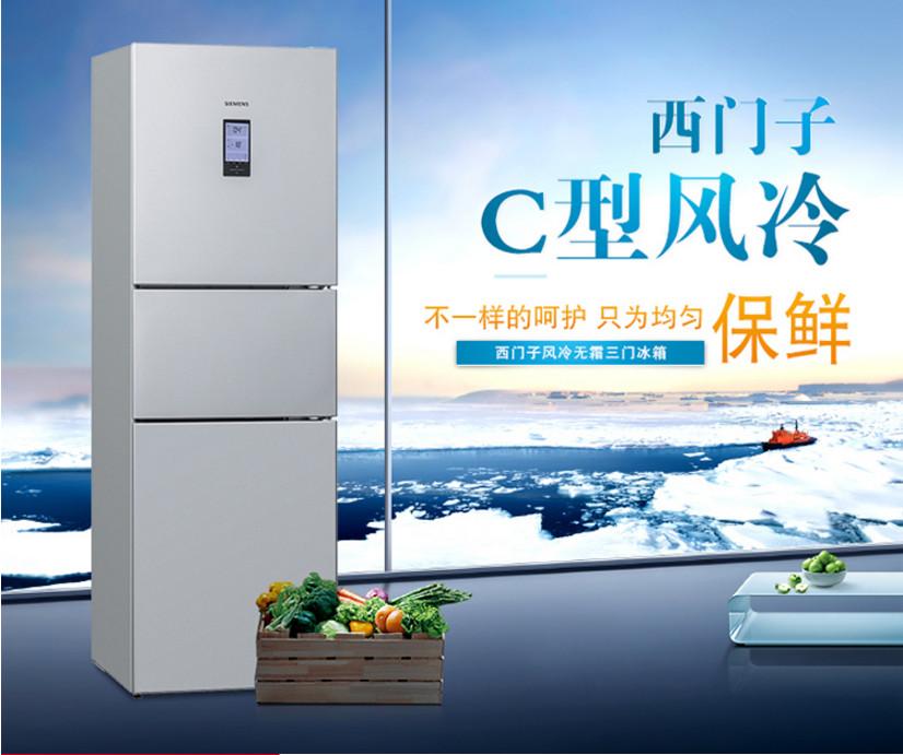 不在妈妈身边的你,给妈妈选一款好冰箱吧