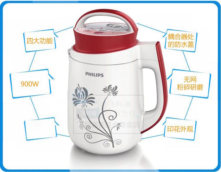 豆浆好喝误区多,如何才能正确饮用豆浆