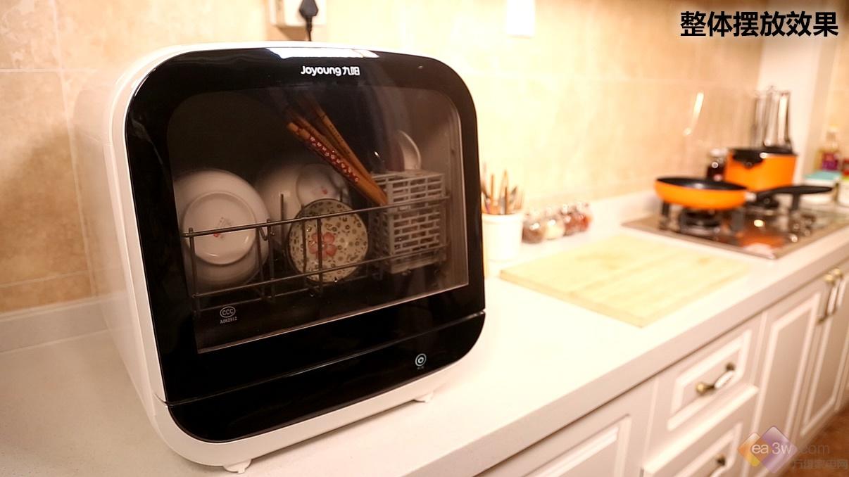 免安装,超洁净!九阳白小鲸X6洗碗机评测