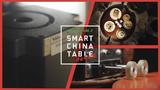创意至上!智能餐桌转盘让你体验帝王般的服务