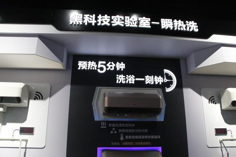 """航天技术下民间,海尔黑科技""""以用户为中心"""""""