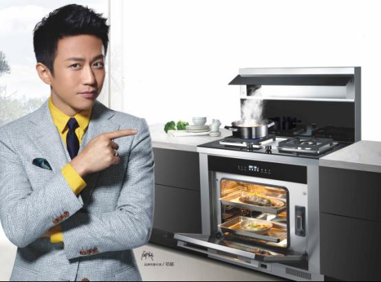 开放式厨房配备蒸箱款集成灶的必要性