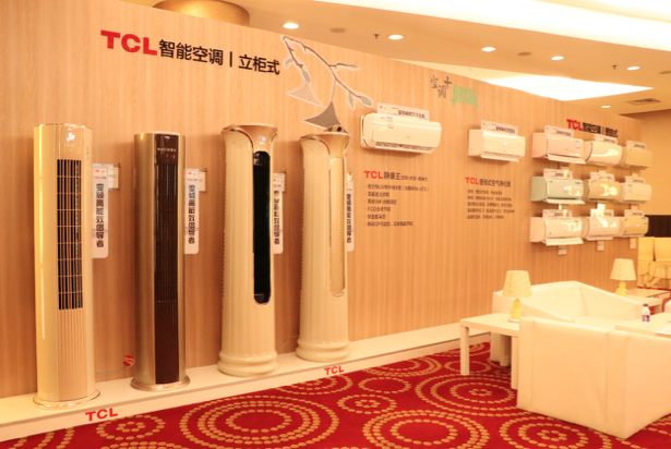 TCL空调+产品品鉴会:洞察消费者需求 引领消费升级