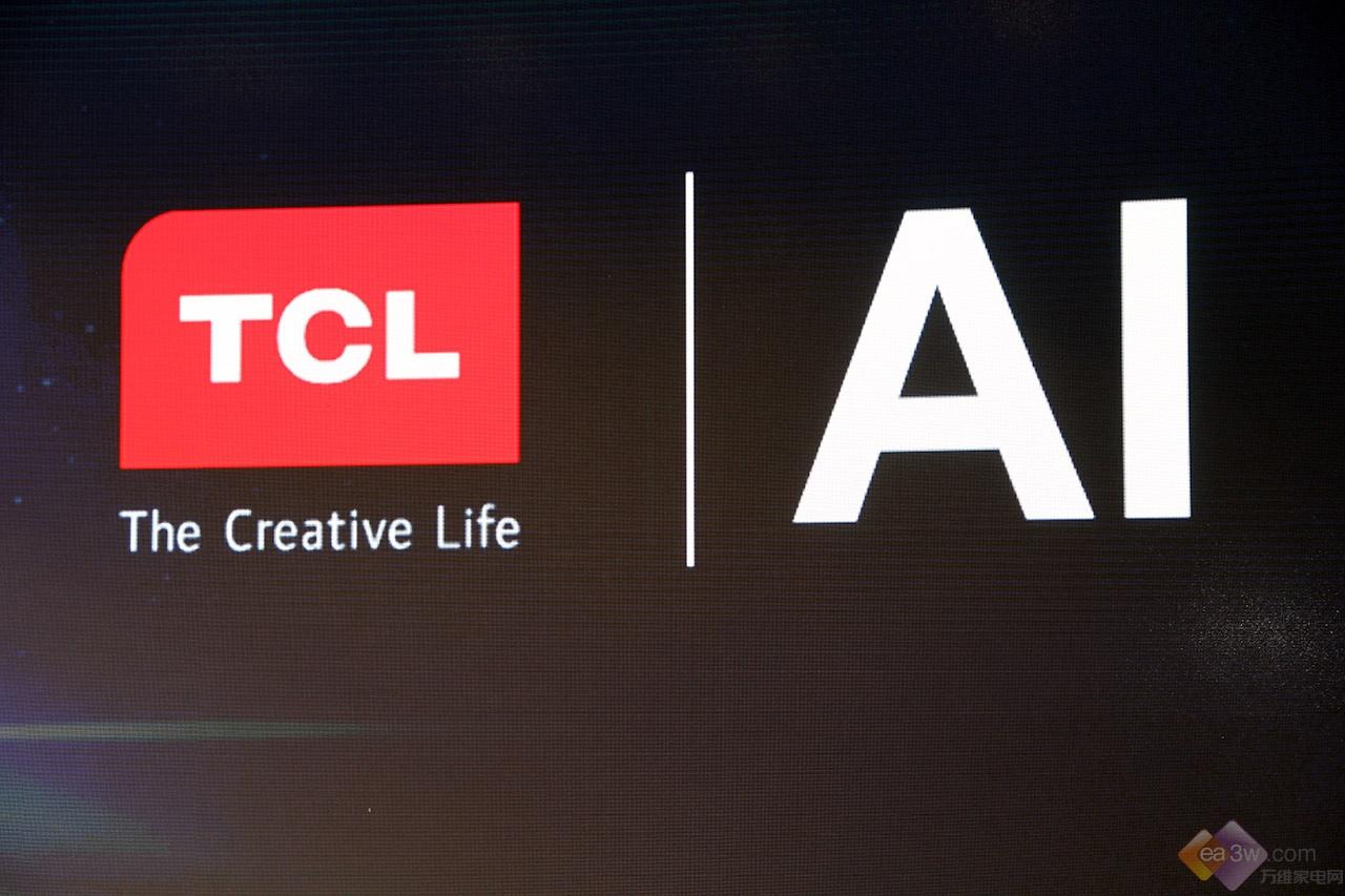 彰显大国制造实力,TCL德国IFA新品发布会亮点解读