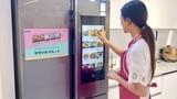"""海尔馨厨冰箱开启""""新玩法"""",美食挑战搭建社群生态"""